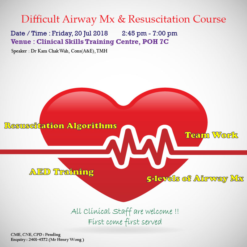 NTMC difficult airway 2018 Jul
