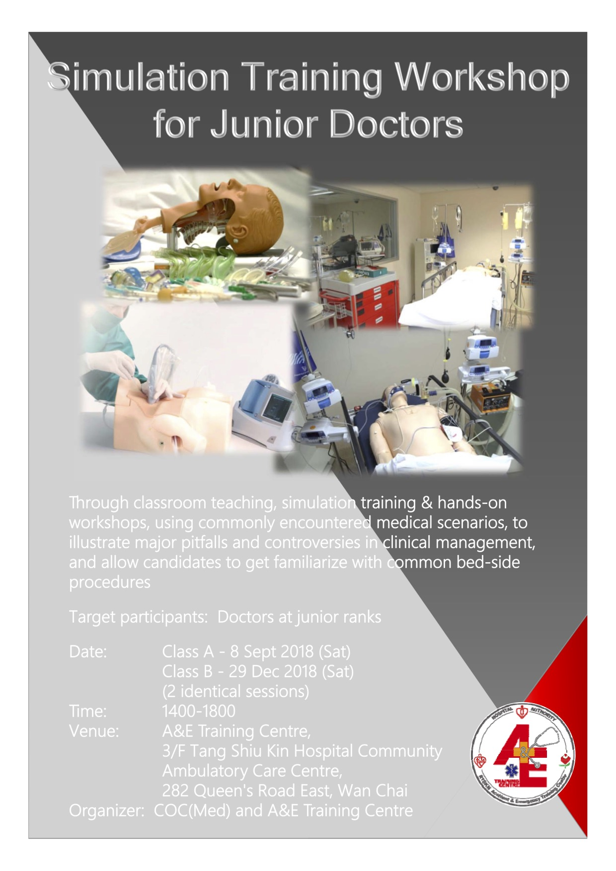Poster for Simulation training workshop for junior doctors 2018